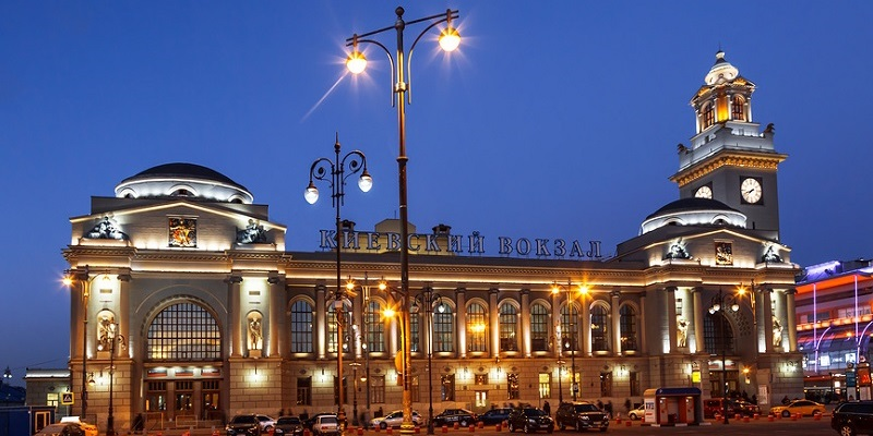 Kievsky Station